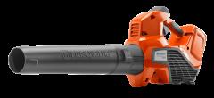 Akumulatorski pihalnik  HUSQVARNA 320iB Mark II