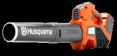 Akumulatorski pihalnik  HUSQVARNA 525iB